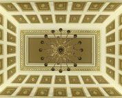lobby ceiling 5499490294 o 177x142 - Budget Tax Benefits and Entitlements